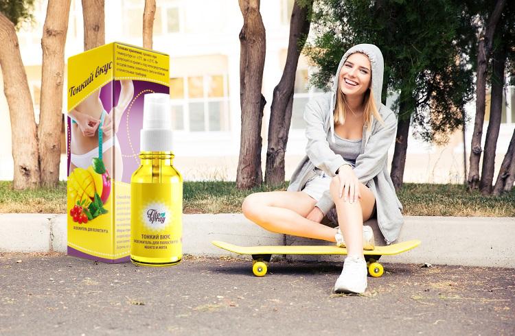 Fito Spray – recenzie, skúsenosť, zloženie, účinky, kde kúpiť